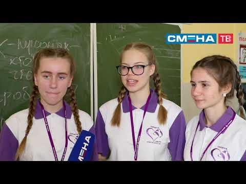 Волонтёры профессий ВДЦ «Смена» представили профориентационные проекты в МБОУ СОШ №17 с. Сукко