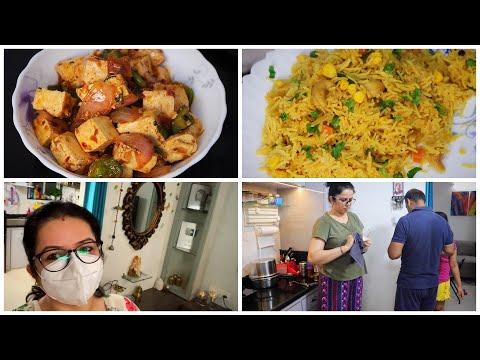 quality-family-time- -relaxing-evening-to-restaurant-style-dinner-vlog- -corn-pulao-&-paneer-platter