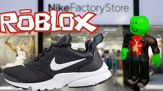 ON DO NIKE ROBLOX CHAUSSURE