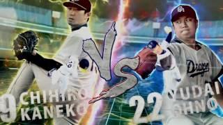 【プロ野球バーサス】〜全国対戦プロ野球 開幕〜 PV 柳いろは 検索動画 25