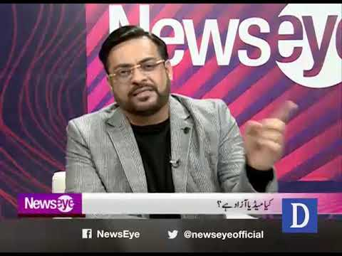 NewsEye with Meher Abbasi - Thursday 16th January 2020