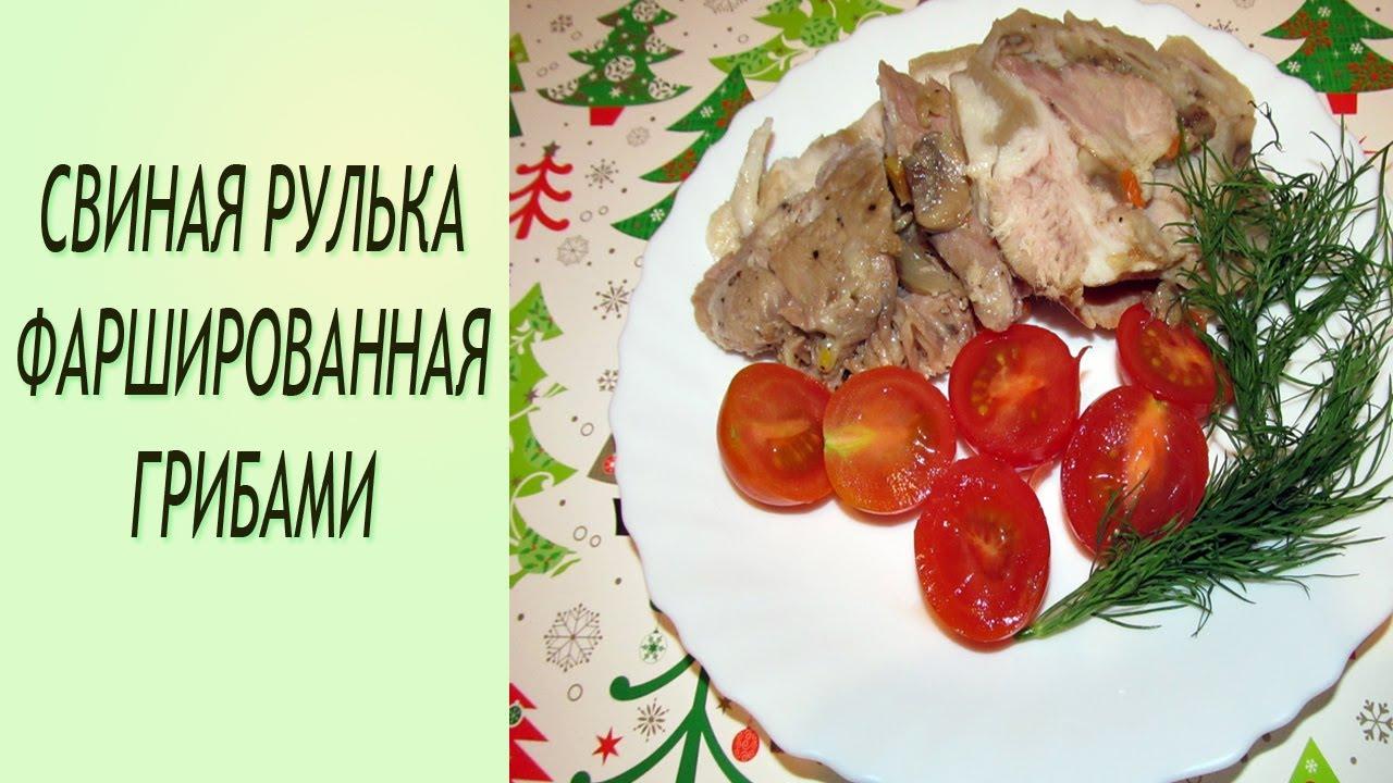 Рецепты по приготовлению гуся с черносливом