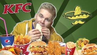 ПРОБУЮ НОВОЕ МЕНЮ KFC