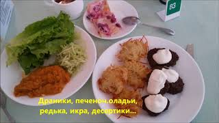 видео Санаторий «Катунь»