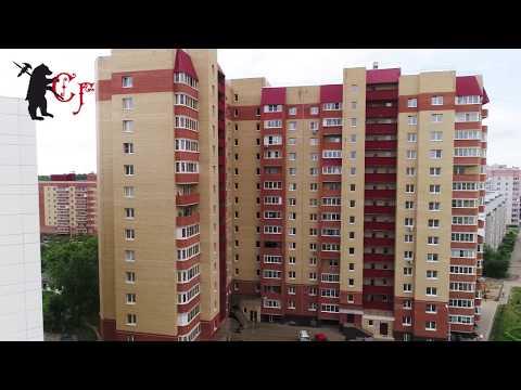 Дзержинский район, Ярославль