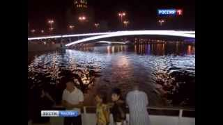 видео куда сходить в Москве завтра