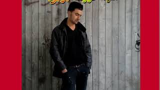 Shah Farooq new song  Ta che Rayada shy la okhku sara khorma Dody