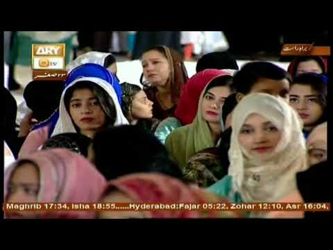 Mehfil-e-Naat, Apia Welfare Society - From Karachi - 12th November 2017 - ARY Qtv