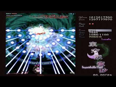 Imperishable Playthrough:Kaguya Houraisan (IN FinalB Lunatic)