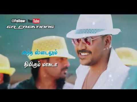 Tamil WhatsApp status lyrics || Local song || Motta Shiva ketta shiva || GR Creations