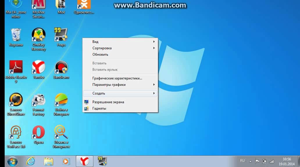 Пустой файл explorer txt скачать