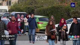 الاحتلال يقتحم جامعة القدس في بلدة أبو ديس - (12-12-2018)