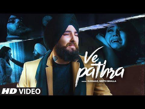 ve-pathra:-gursaaz,-neetu-bhala-(full-song)-b-praak- -jaani- -latest-punjabi-songs-2019
