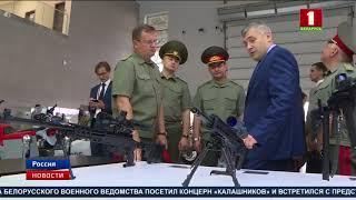 """Военно-технический форум """"Армия-2018"""" проходит в подмосковной Кубинке"""