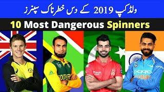 Top 10 Most Dangerous Spinners in ICC WorldCup 2019