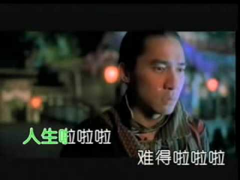 Faye Wong and Tony Leung-You are the only one