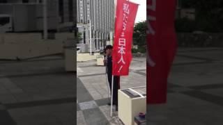 オナガは中国人を生活空間に入れたことがない。#シーサー平和会議 5/20/29.
