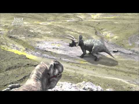 Tyrannosauridae and Ceratopsian have a fiercely fight! MBC Documentary Special 20140127