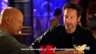 Блудливая Калифорния — тизер №2 (сезон 7; русский язык)