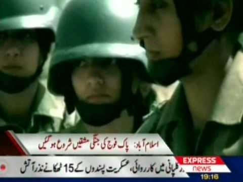 Pakistan Military launches biggest-ever war games Exercises Azm-e-Nau-3 [2010].avi