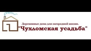 """Дом из бруса 7х10.5 со вторым светом, проект """"Зодчество""""."""