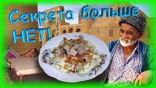 Как готовить ЛАГМАН, подробное видео от Шеф - Повара.