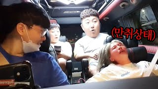 I get drunk with the Daegu boys and everyone freaks out!
