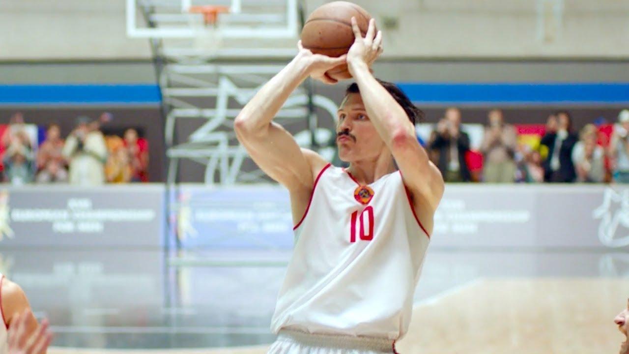 Движение вверх (2019) трейлер | смотреть фильм азартная игра баскетбол