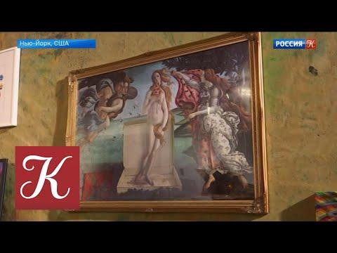 Культурные события недели. Новости культуры с В. Флярковским 28.10.18
