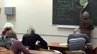 Обухова Л Ф  Психология развития и возрастная психология  Лекция 1(, 2014-05-26T17:36:42.000Z)