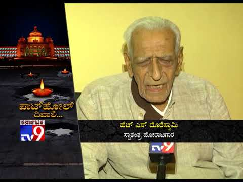 Freedom Fighter HS Doreswamy on TV9 Campaign: `Pothole Diwali`