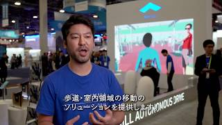 WHILL CES 2019  Booth Movie with Interview_JP