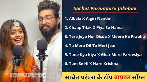 Sachet Parampara All Songs in One Video | Sachet Parampara Jukebox | Meera Ke Prabhu Giridhar Nagar