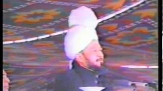 Jalsa Salana Rabwah 1983 - Opening Address by Hazrat Mirza Tahir Ahmad, Khalifatul Masih IV(rh)
