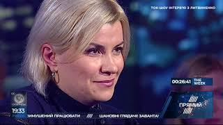 Інтерв'ю Юлії Литвиненко. Гість Октай Алієв від 10 листопада 2018 року