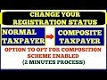 GSTN activated option to opt for composition | GST registration, switch Normal to Composite Taxpayer