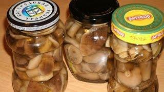 Маринованные грибы на зиму в банках простой рецепт приготовления