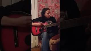 А Кобяков под гитару   Некуда бежать  Жена поет!