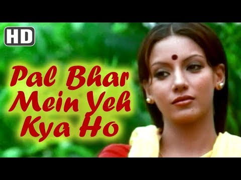 Pal Bhar Mein Yeh Kya Ho - Swami 1977 Songs - Shabana Azmi - Vikram - Lata Mangeshkar - Filmigaane