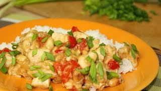 "Курица ""Гунбао"" с арахисом. Китайская кухня"