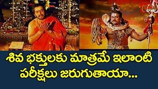 Sri Manjunatha Movie Scene   Megastar Chiranjeevi   Arjun   TeluguOne