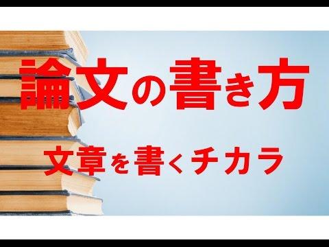 瞬間洞悉TOEFL口說 | 菁英國際托福補習班 Monica老師来源: YouTube · 时长: 6 分钟44 秒