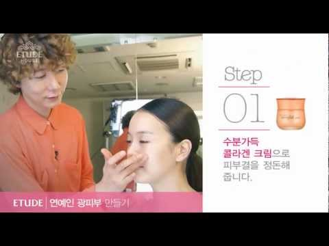 "[ TUTORIAL ] How-To apply "" NYMPH AURA VOLUMER with BB PRECIOUS MINERAL"""