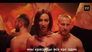 №4 ОЛЬГА БУЗОВА МАЛО ИЗВИЛИН-Если бы песня была о том что происходит в клипе