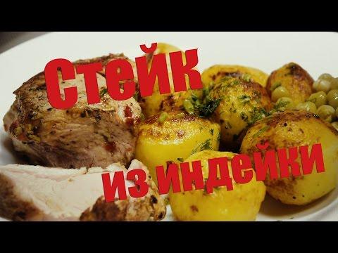 Мясо свинины - категории, состав, калорийность, польза и