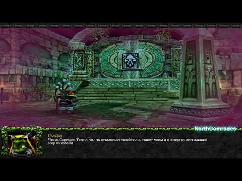 Warcraft 3 Frozen Throne (RUS) HD История