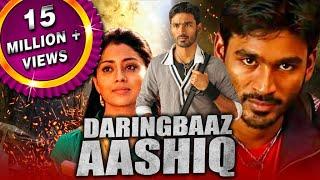 Daringbaaz Aashiq(Kutty)ヒンディー語吹き替えフルムービー|ダヌーシュ、シュリヤ・サラン、サミール・ダターニ
