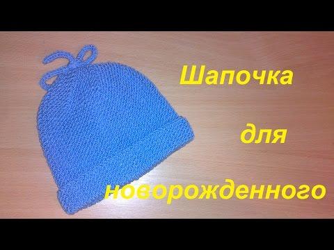 Детская вязаная шапка baby hat knitting pattern Вязание с LusiTen