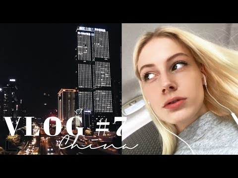 VLOG #7 l China l Chinese model industry l Come to work with me