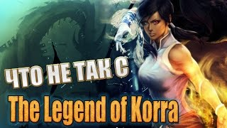 ��� �� ��� � The Legend of Korra